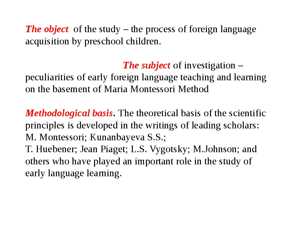 The object of the study – the process of foreign language acquisition by pres...