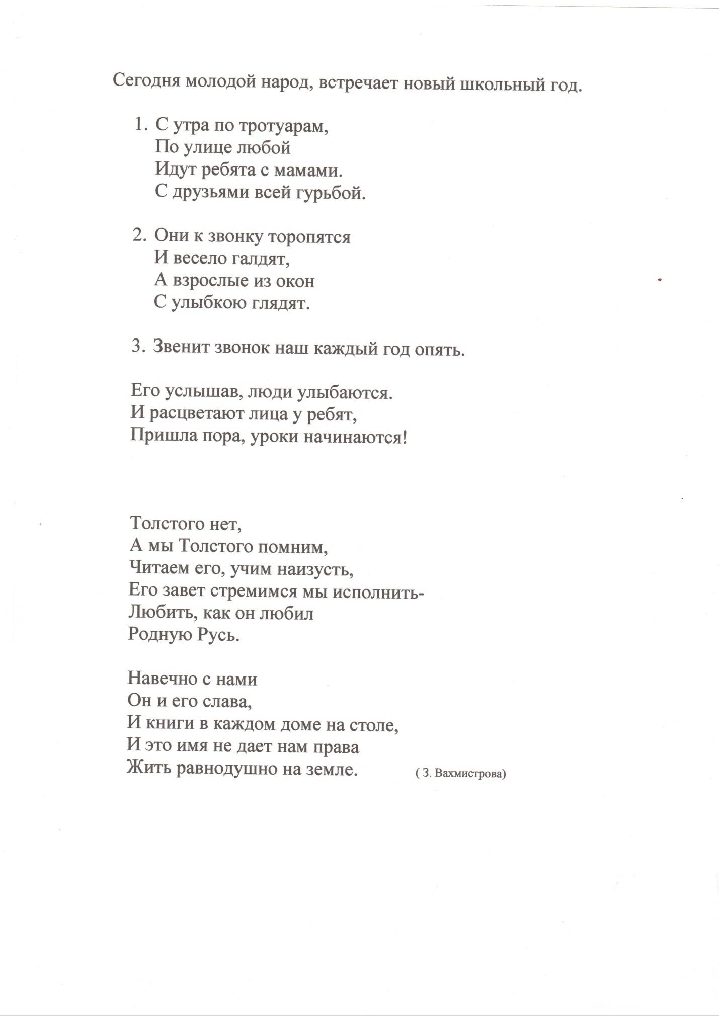 D:\Фото\ГОРОД МАСТЕРОВ-ТУЛА\020005.JPG