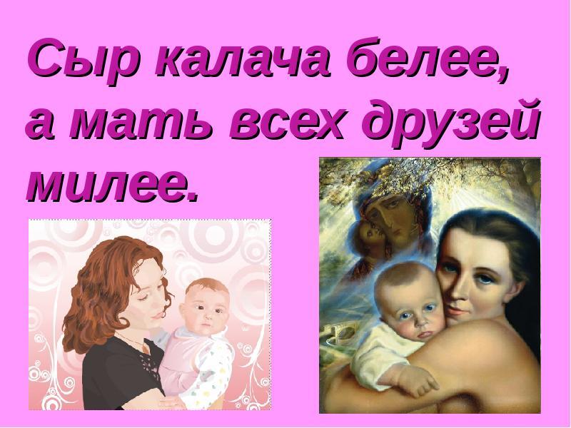 http://mypresentation.ru/documents/cc52877d5a2bcc5cb8bc424eb85ebd43/img1.jpg