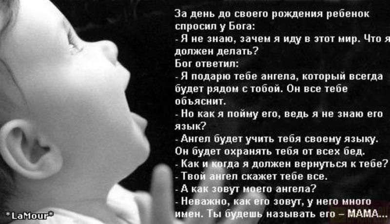 http://i70.mindmix.ru/47/8/150847/77/2066977/20161_b.jpeg
