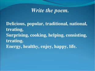 Write the poem. Delicious, popular, traditional, national, treating, Surprisi