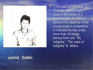 1.He was born in 1964, in Oiotung, Allaikhovsky uluus in the family of a dee