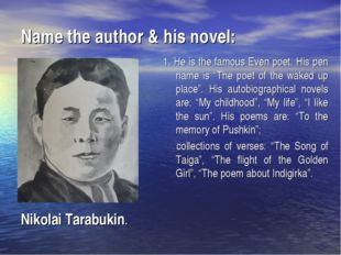 """Name the author & his novel: 1. He is the famous Even poet. His pen name is """""""