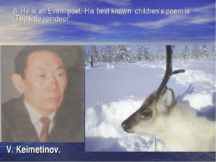 """V. Keimetinov. 6. He is an Even poet. His best known children's poem is """"The"""