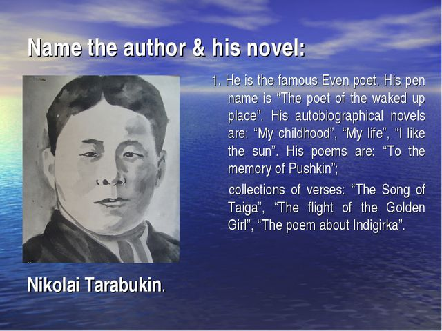 """Name the author & his novel: 1. He is the famous Even poet. His pen name is """"..."""