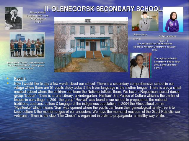 III. OLENEGORSK SECONDARY SCHOOL. Pupil 3: Now I would like to say a few wo...