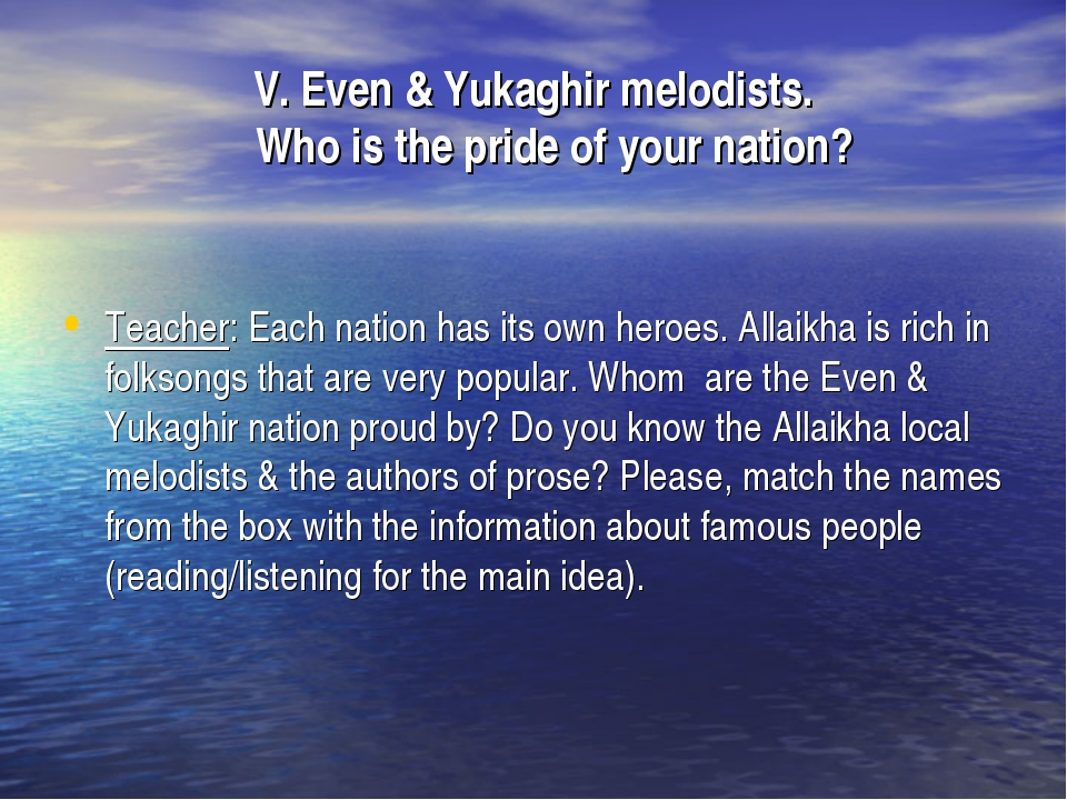 V. Even & Yukaghir melodists. Who is the pride of your nation? Teacher: Each...