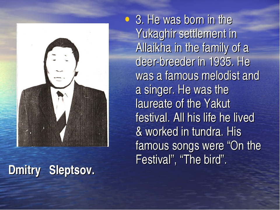 3. He was born in the Yukaghir settlement in Allaikha in the family of a deer...