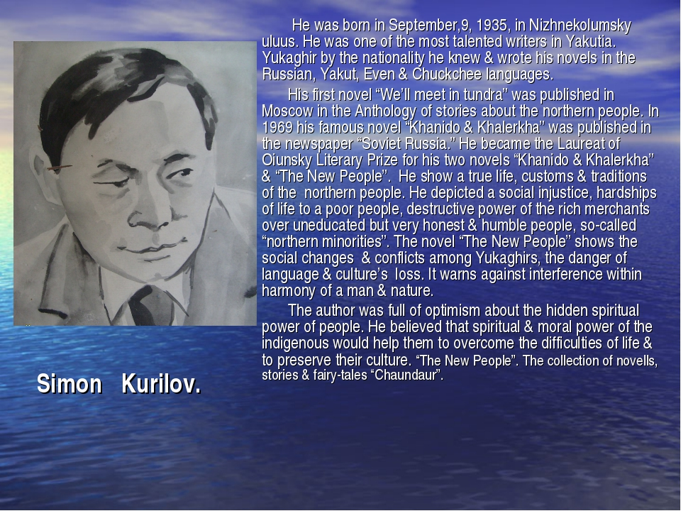 He was born in September,9, 1935, in Nizhnekolumsky uluus. He was one of the...
