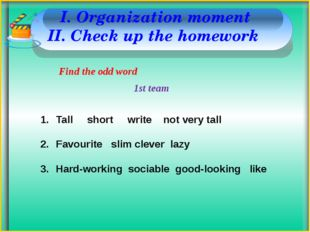 I. Organization moment II. Check up the homework Find the odd word 1st team