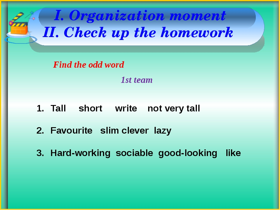 I. Organization moment II. Check up the homework Find the odd word 1st team...
