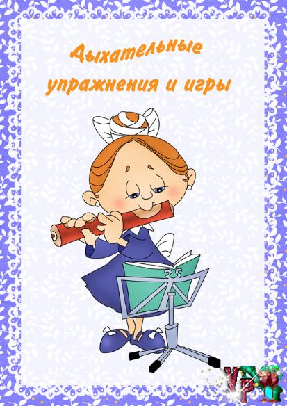 http://vcegdaprazdnik.ru/uploads/posts/2013-02/1360013491_oblozhka-kopiya.png