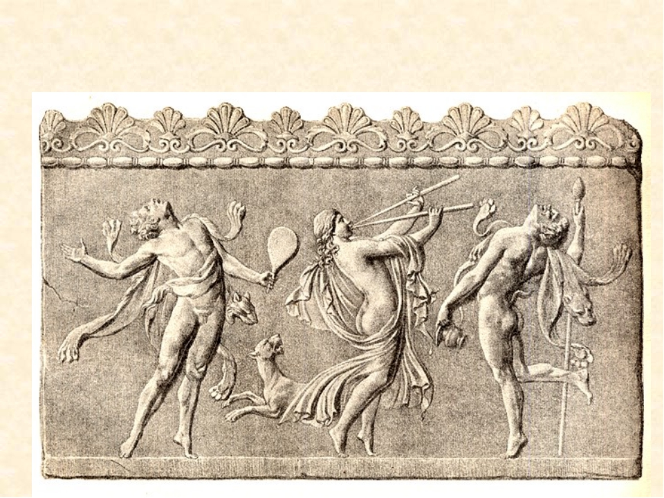 the indian triumph of dionysus essay 3 dimensional sarcophagus depicts the roman god dionysus, god of wine and dramatic festivals, triumphantly returning from his voyage to india with high-relief carving and astonishing realism, the artist portrays cheery followers of dionysus celebrating his successful return from the east.