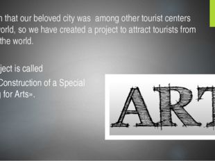 We wish that our beloved city was among other tourist centers of the world, s