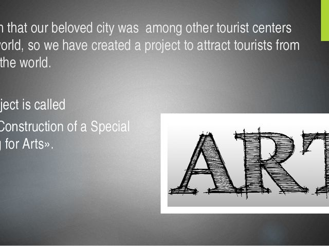 We wish that our beloved city was among other tourist centers of the world, s...