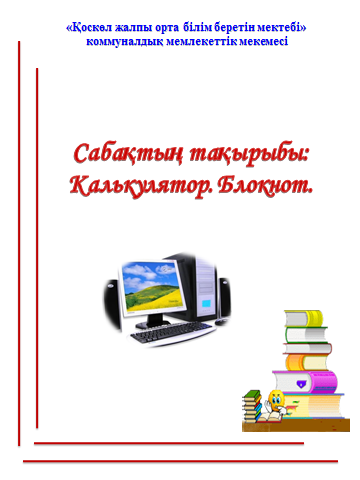 hello_html_m4049866b.png