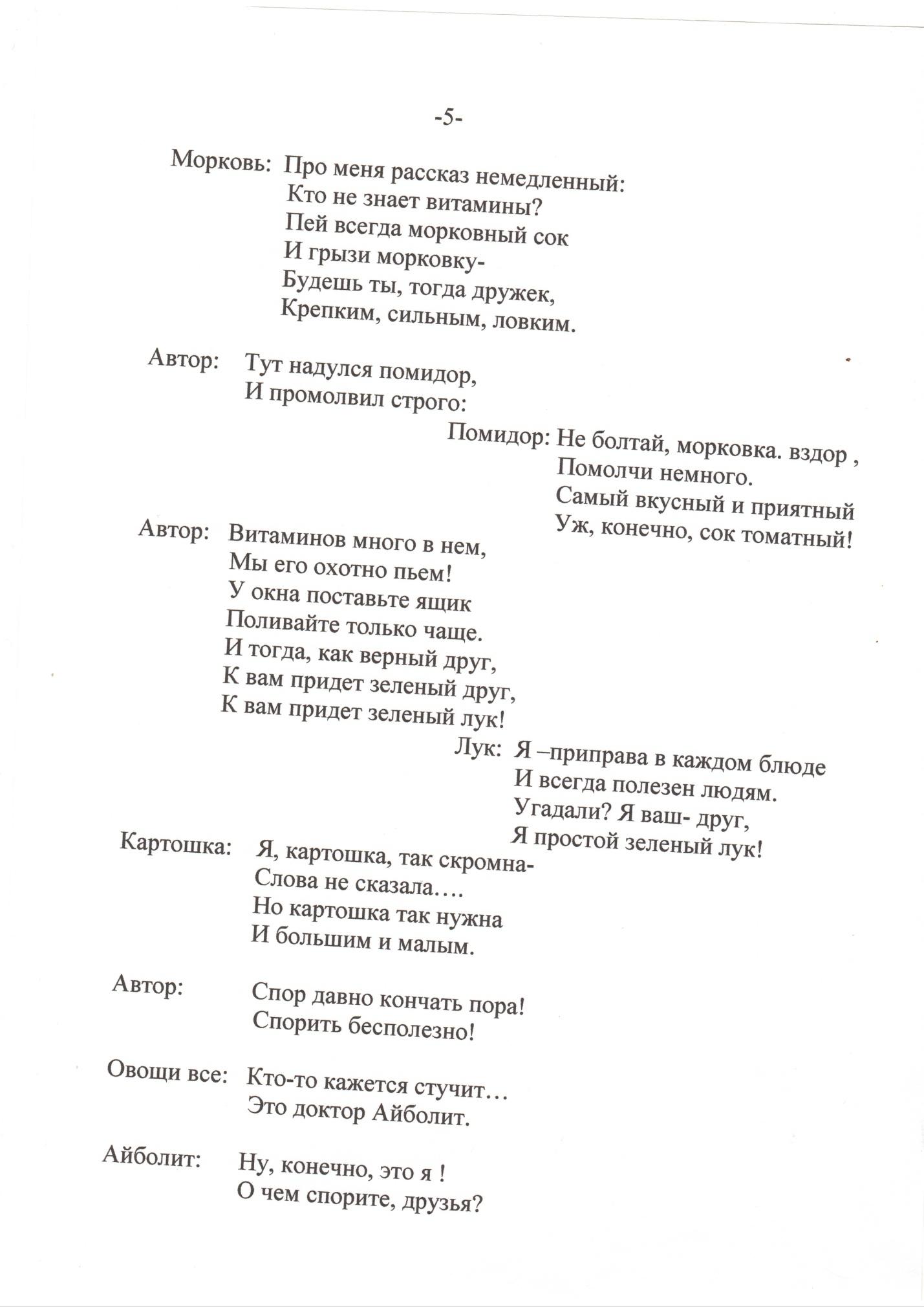 D:\Фото\ОСЕНЬ ПРАЗДНИК\Новая папка\020005.JPG