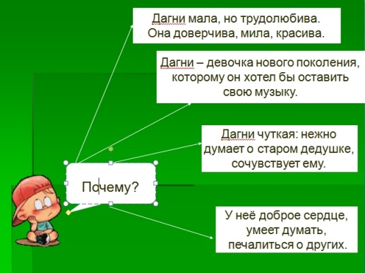 C:\Users\1\Desktop\презентац\7.jpg