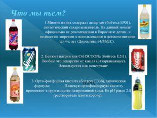 """Из книги Академии здоровья """"Пить или не пить"""" Кока-кола с успехом заменяет б"""