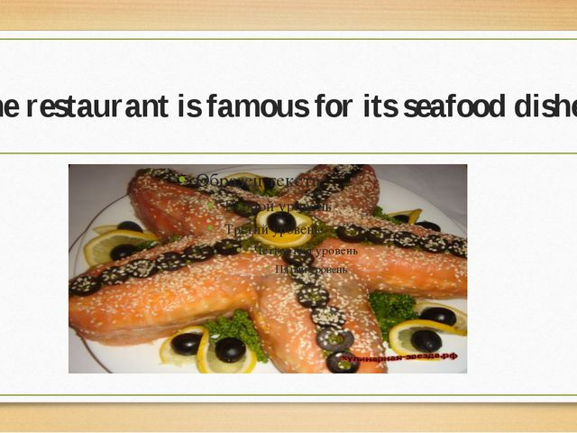 The restaurant is famous for its seafood dishes.