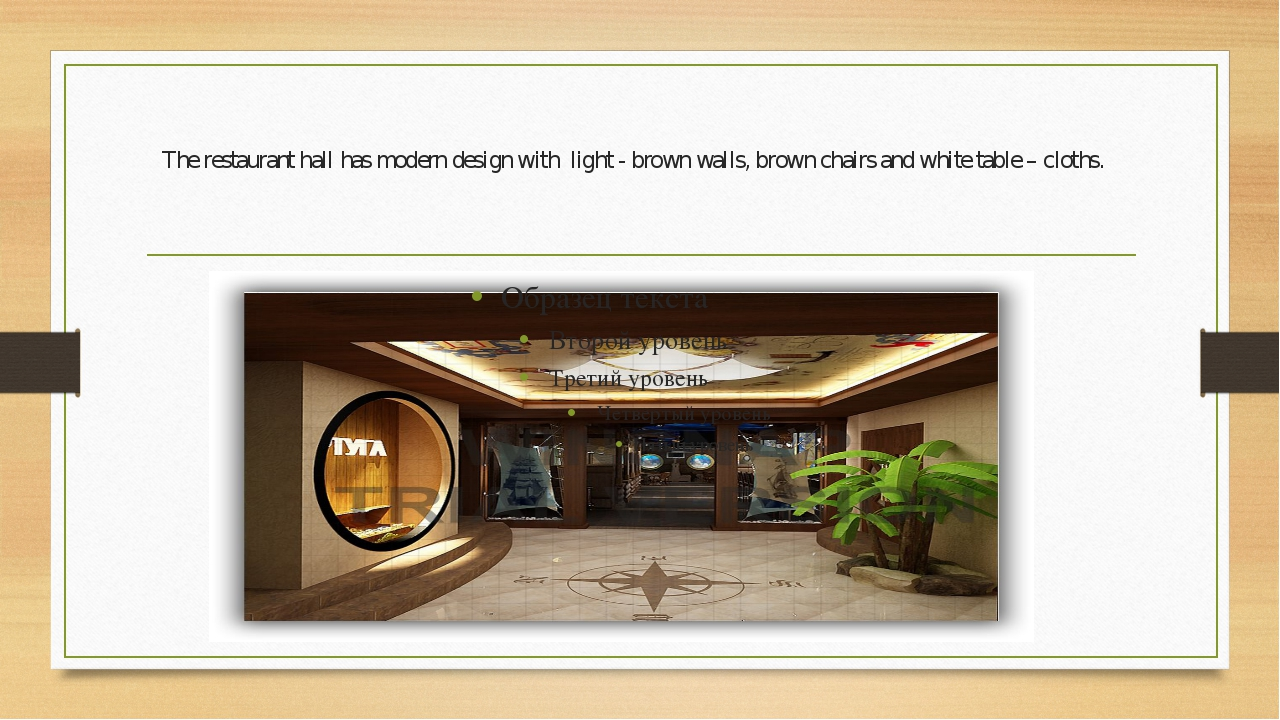 The restaurant hall has modern design with light - brown walls, brown chairs...
