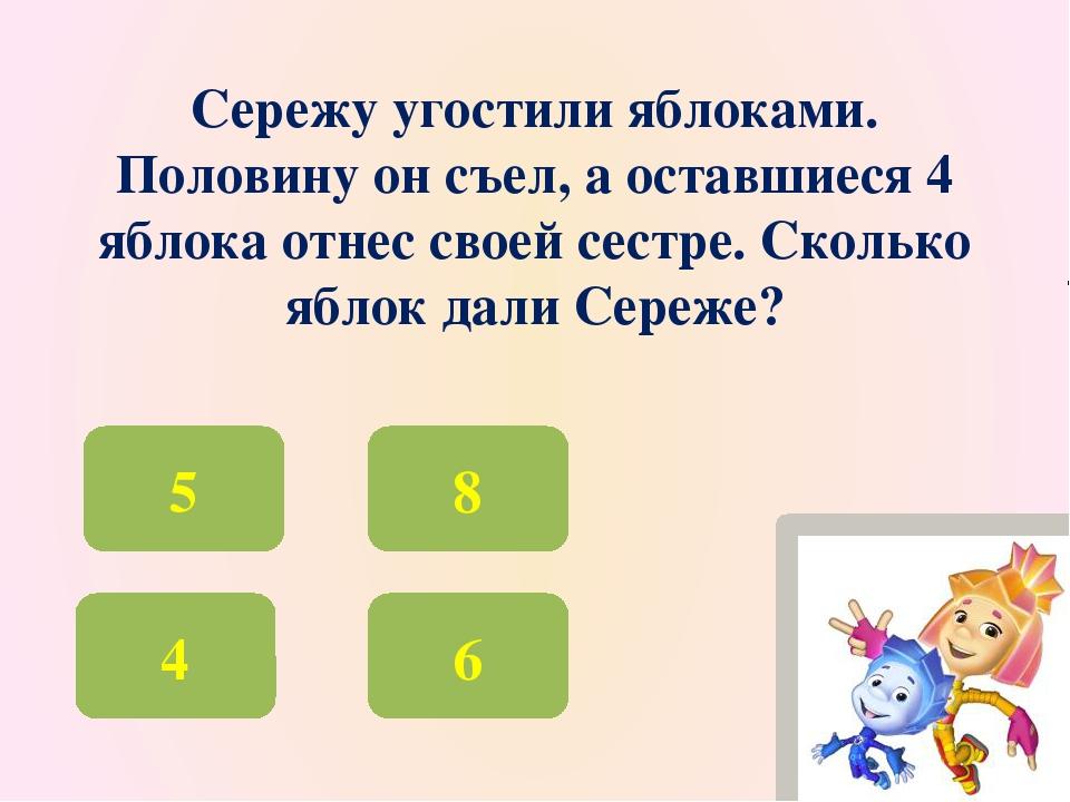 Найди значения выражений 9 + 7 14 - 7 8 + 7 13 - 5 5 + 7 15 - 9