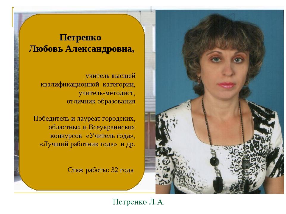 Презентация педагогического опыта учителя общеобразовательной школы І – ІІІ...