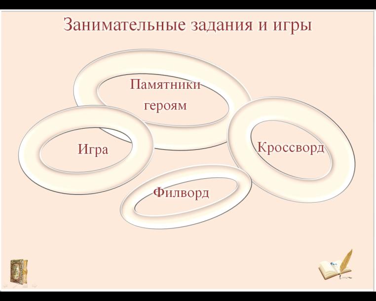hello_html_6324b348.png