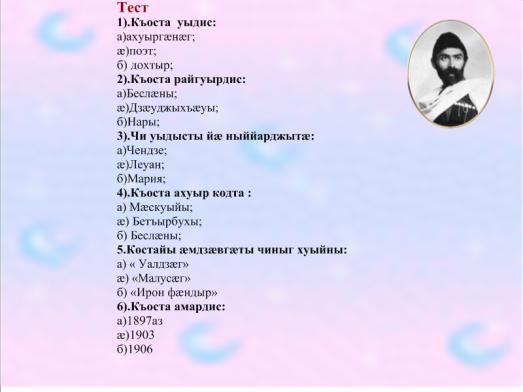 hello_html_m66b7bb7.png