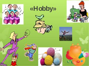 «Hobby»
