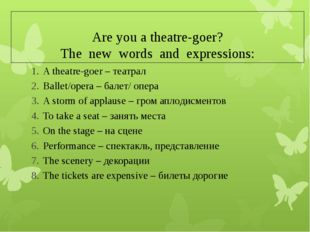 Are you a theatre-goer? The new words and expressions: A theatre-goer – театр