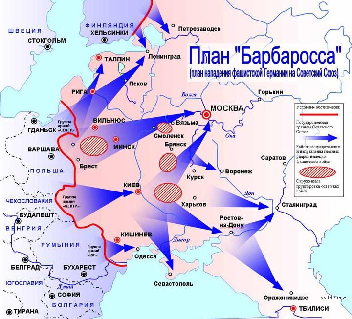 http://politikus.ru/uploads/posts/2014-06/1403437925_barbarossa.jpg