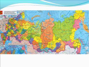 Современная карта