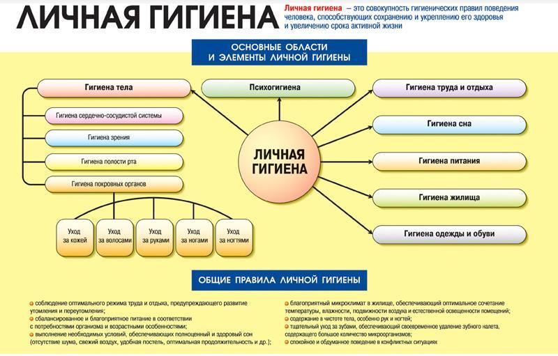 C:\Users\Александра\Desktop\09.jpg