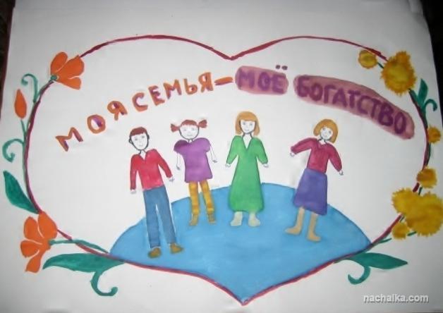 http://www.stihi.ru/pics/2012/06/14/9442.jpg