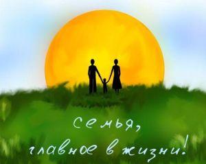 http://www.woman-help.ru/images/stories/article/semia_glavnoe.jpg