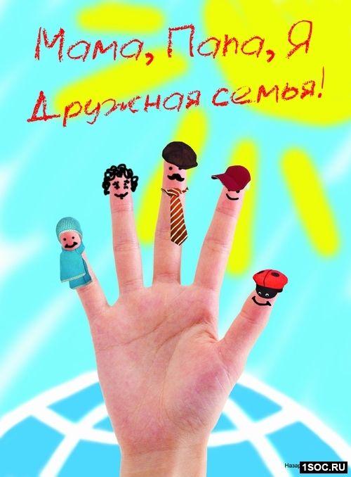 http://catalogr.ucoz.ru/_nw/11/27001805.jpg