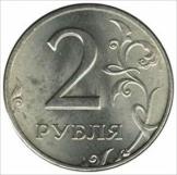 http://litsait.ru/images/photos/medium/article67482.jpg