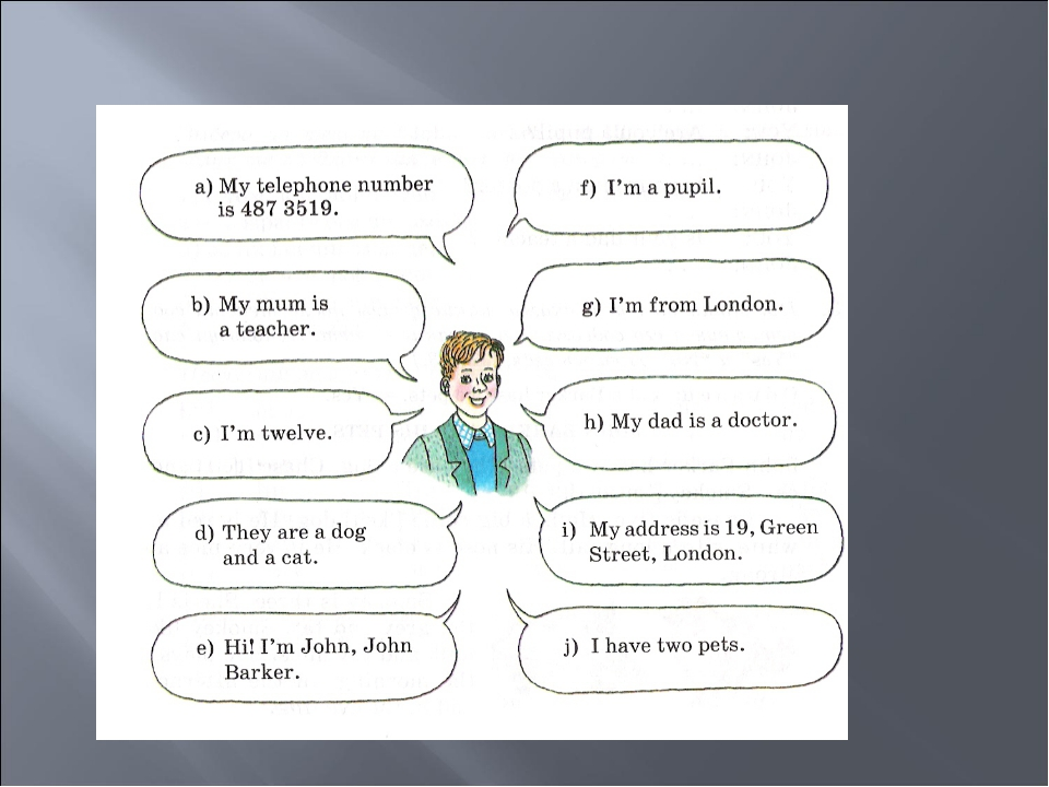 на английском предложений 10 диалог знакомство