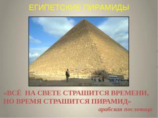 Сады были построены около 600 года до н. э. по приказу Навуходоносора II, по