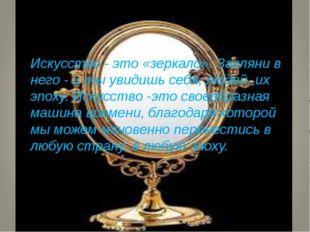 Греческий поэт Антипар Сидонский (II – I вв. до н.э.) Писатель Плиний Старший