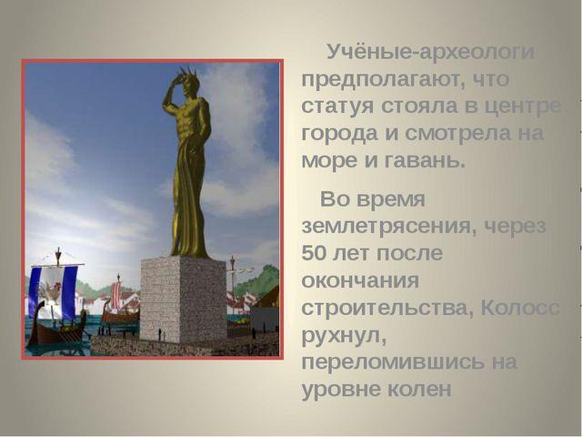 ФАРОССКИЙ МАЯК АЛЕКСАНДРИЙСКИЙ (ФАРОССКИЙ МАЯК), НА ВОСТОЧНОМ БЕРЕГУ О. ФАРО...