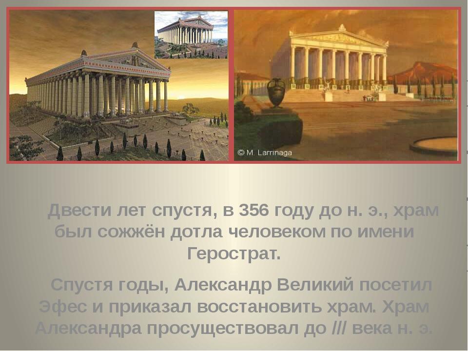 Зевс Олимпийский «Бог ли на землю сошел и явил тебе, Фидий, свой образ. Или н...
