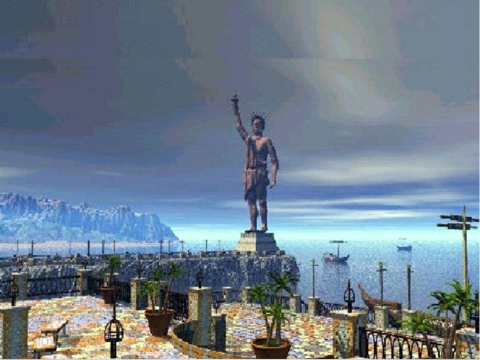 Мы не знаем точно, как выглядела статуя и где она стояла. Статуя была сделан...