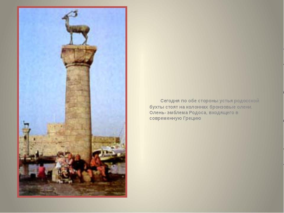 В III веке до н. э. был построен маяк, чтобы корабли могли благополучно мино...