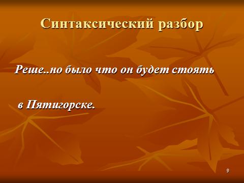 hello_html_m2b0fe92c.png