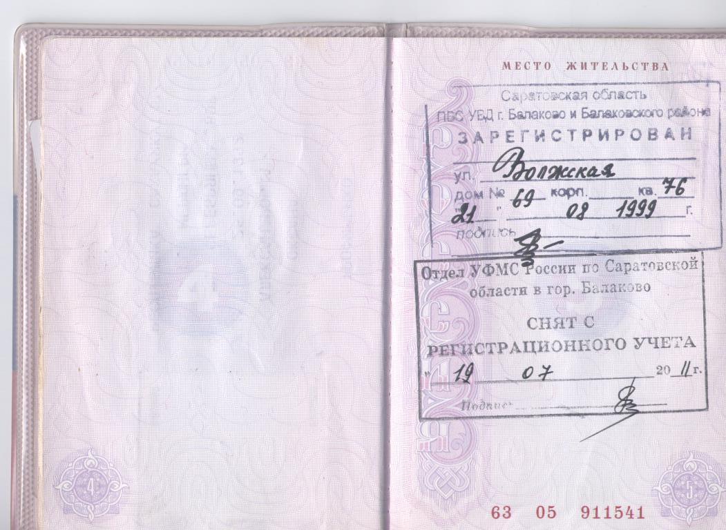Паспорт Окс 001.jpg