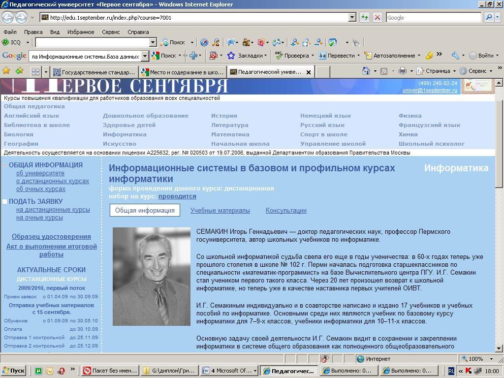 hello_html_18495c31.jpg
