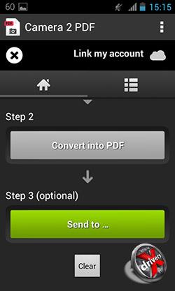 Camera to PDF. Рис. 3