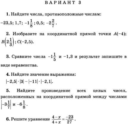 http://gdz-class.ru/images_other/69039173.jpg